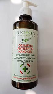 Косметичний антисептичний гель для рук з дозатором 400 ml СЕРТИФІКОВАНИЙ