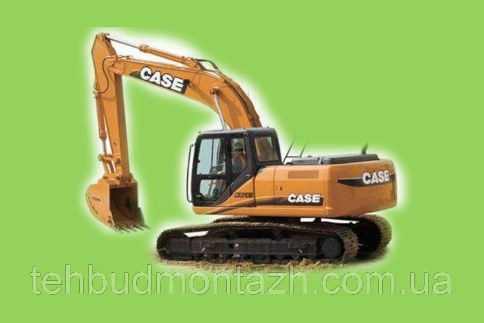 Аренда гусеничного экскаватора CASE CX210