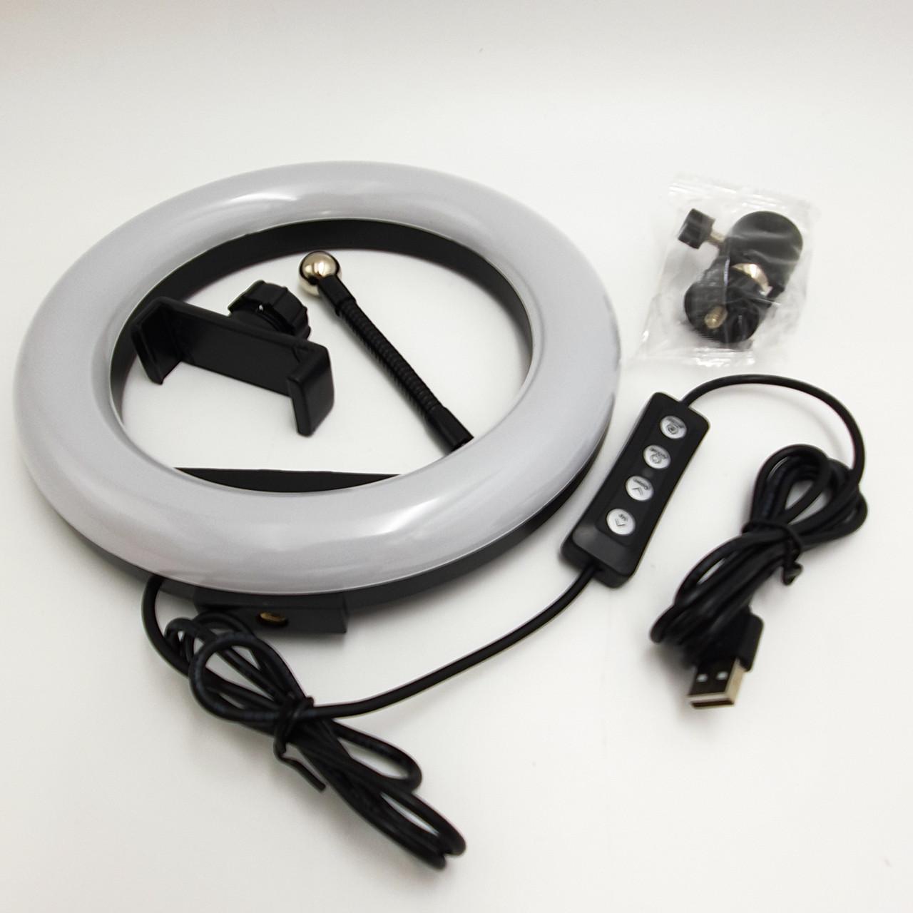 Кільцева LED лампа 20 см 10W з тримачем для телефону селфи кільце блогера 3 режими світіння