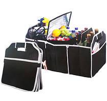 Сумка органайзер для багажника автомобиля 67 литров Car Boot Organiser черный