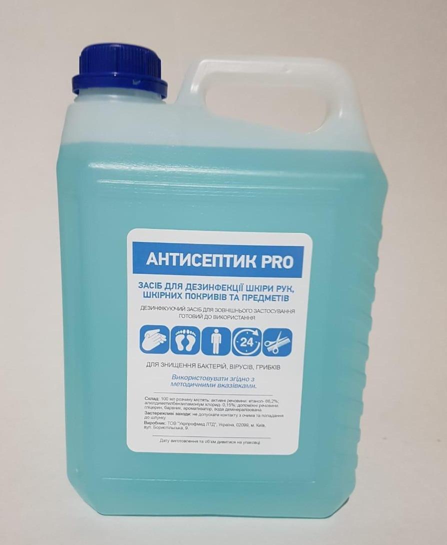 Антисептик спиртовой для обработки рук и поверхностей  5л