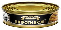 Аква 150г Шпроти в/о