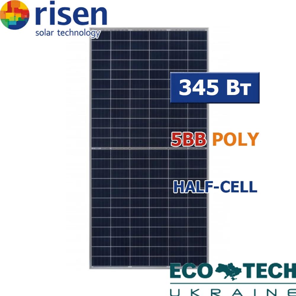 Cолнечная батарея Risen RSM144-6-345P Half Cell 5ВВ поликристалл