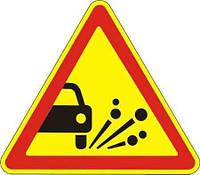 Дорожный знак 1.14 - Выброс каменистых материалов. Предупреждающие знаки. ДСТУ