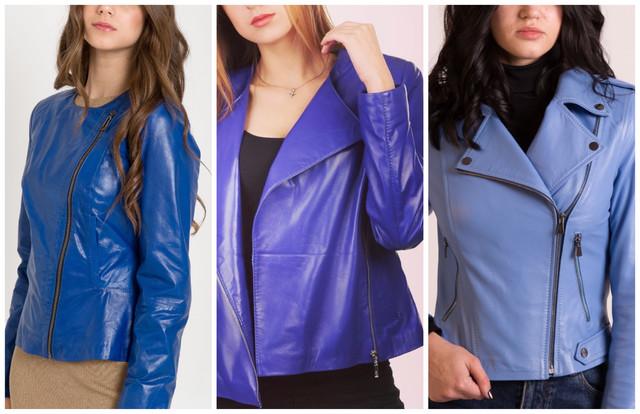 синие кожаные куртки