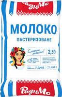 Молоко 2,5 % п/е  910г Радивилів