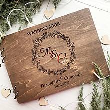 Свадебный деревянный альбом 7Arts для фотографий и пожеланий Коричневый (WE-0009)
