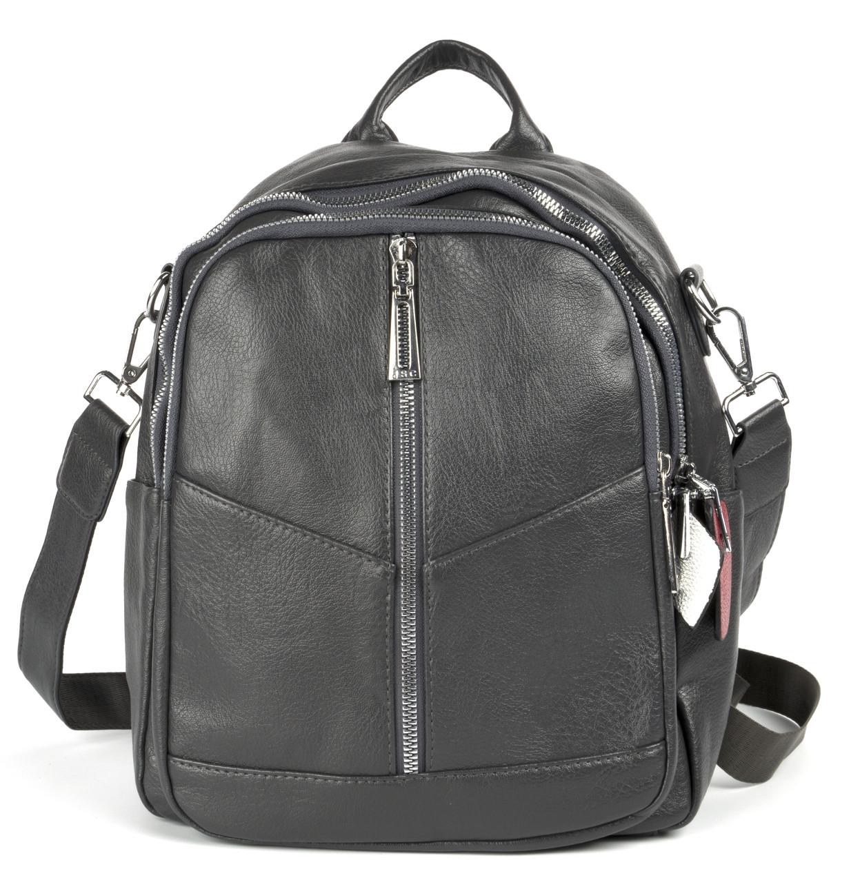 Міцний оригінальний жіночий рюкзак Jinsichong art. 718-11 сірий