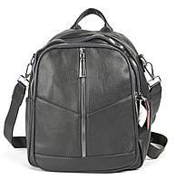 Міцний оригінальний жіночий рюкзак Jinsichong art. 718-11 сірий, фото 1