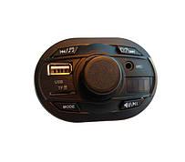 MP3 плеєр дитячого електромобіля Bambi Джип Land Rover
