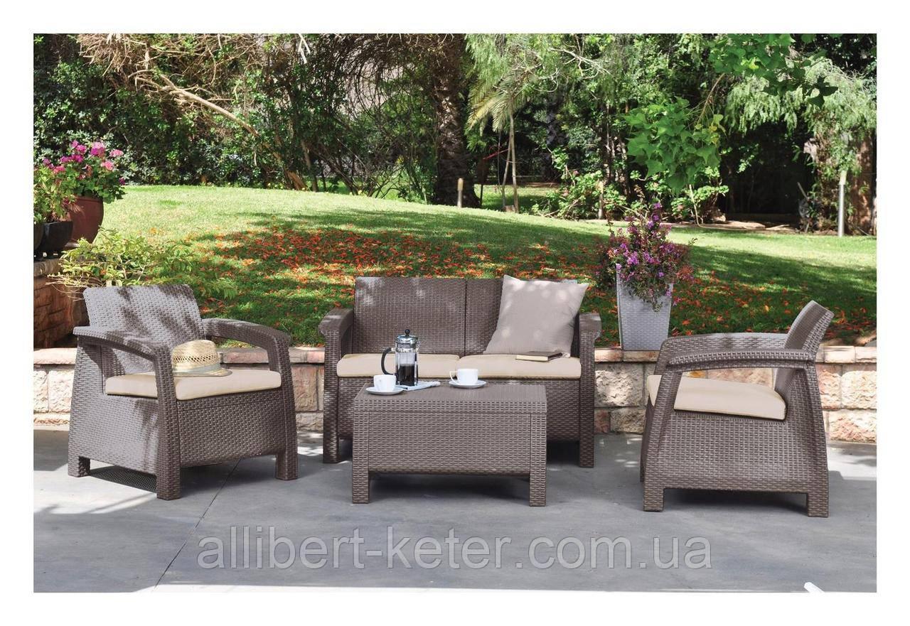 Комплект садовой мебели Allibert by Keter Corfu Set Cappuccino ( капучино )