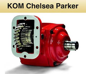 Коробка відбору потужності Chelsea Parker