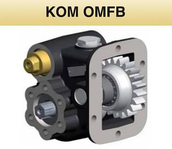 Коробки відбору потужності OMFB