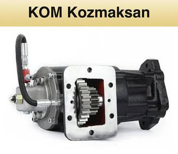 Коробки відбору потужності Kozmaksan