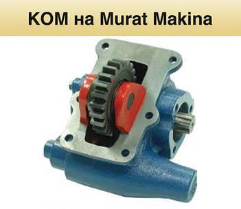 Коробки відбору потужності Murat Makina