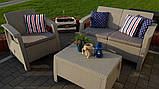 Комплект садовой мебели Allibert by Keter Corfu Set Cappuccino ( капучино ), фото 9
