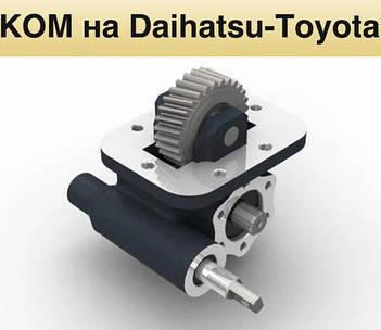 Коробки відбору потужності на Daihatsu-Toyota