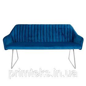 Кресло-банкетка BENAVENTE(Бенавенте) синяя