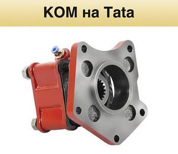 Коробки відбору потужності на Tata