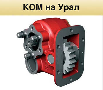 Коробки відбору потужності на Урал