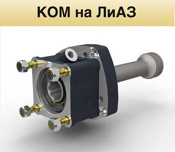 Коробки відбору потужності на ЛиАЗ