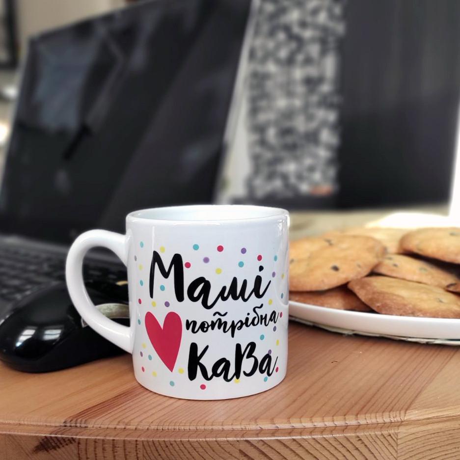 Кружка маленькая Мамі потрібна кава 170 мл (KRD_20M003)