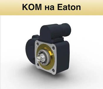 Коробки відбору потужності на Eaton