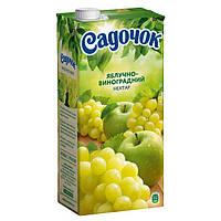 Садочок 0,95 нектар Ябл-Виногр біл.
