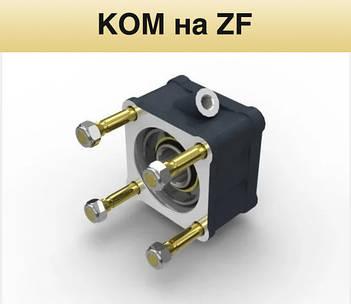 Коробки відбору потужності на ZF