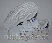 Кроссовки для девочки ВВТ. Белые мокасины р 33 - 19.7см