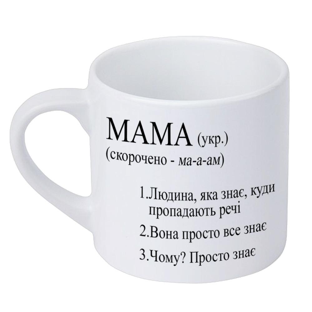 Кружка маленька Мама знає все (KRD_20M080)