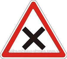 Дорожный знак 1.21 - Пересечение равнозначных дорог. Предупреждающие знаки. ДСТУ