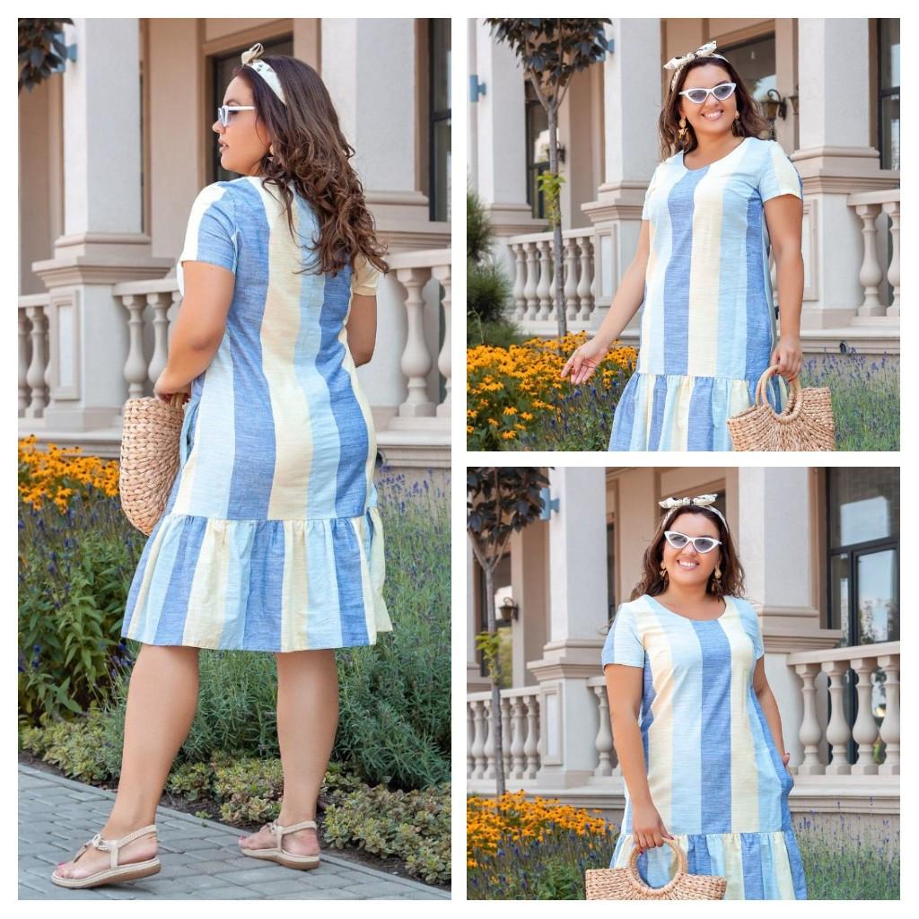 Хлопковое полосатое повседневное платье