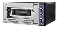 Печь для пиццы газовая HENDI 220399