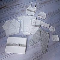 Набор для новорожденных Flexi 10 ед.