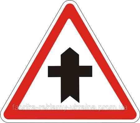 Дорожный знак 1.22 - Пересечение с второстепенной дорогой Предупреждающие знаки. ДСТУ