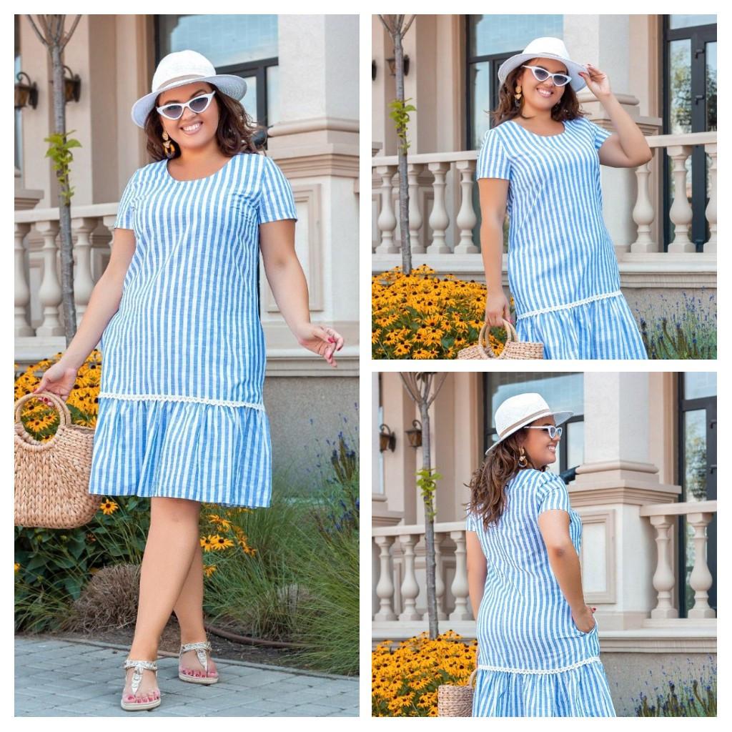 Льняное летнее платье - трапеция