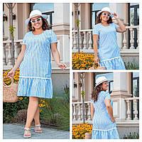 Льняное летнее платье - трапеция, фото 1