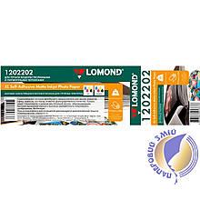 Фотобумага Lomond самоклеящаяся для струйных принтеров, матовая, 90 г/м2, 914 мм х 20 м