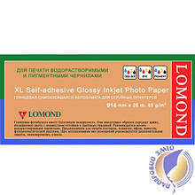 Фотобумага Lomond самоклеящаяся для струйных принтеров, глянцевая, 85 г/м2, 914 мм х 20 м