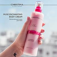 Крем для тела Christina Muse Enchanting Body Cream, 300 мл