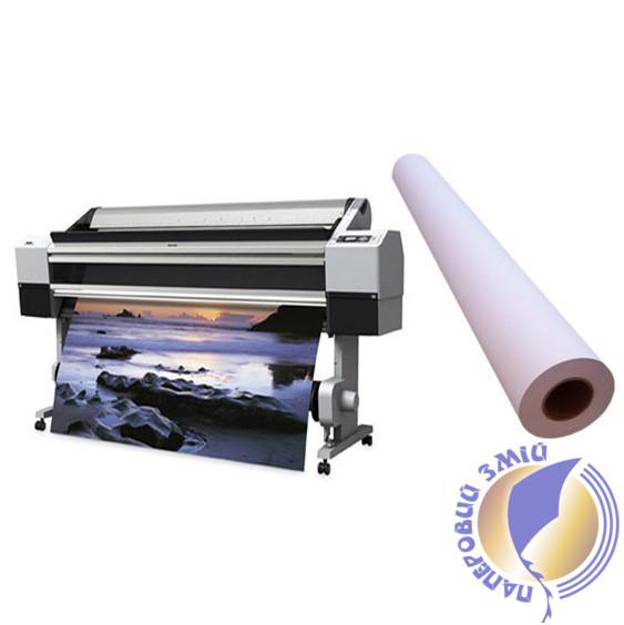 Самоклеящаяся белая пленка ПВХ для струйных принтеров, глянцевая, 80 мкм, 1070 мм х 50 м