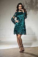 Вечернее платье с кружевом короткое молодёжное изумруд, фото 1