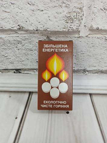 Сухое горючее 6 таблеток по 10гр, фото 2