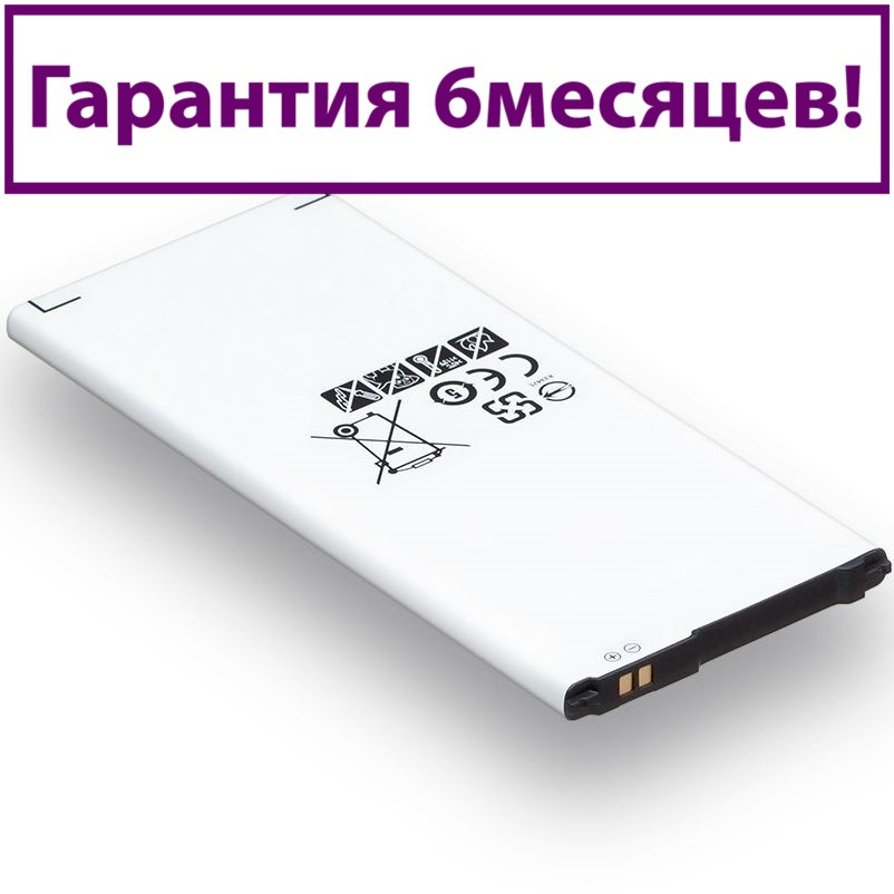 Аккумулятор для Samsung A510 Galaxy A5 2016 EB-BA510ABE (AA Standart) 2900мА/ч (батарея, батарейка)
