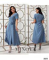 Женское элегантное длинное летнее платье на запах в расцветках больших размеров 46 - 64