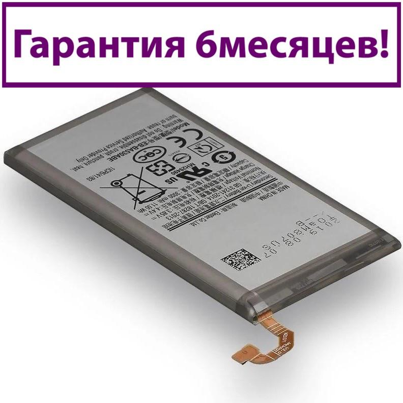 Аккумулятор для Samsung A530 Galaxy A8 2018 EB-BA530ABE (AAAA) 3000мА/ч (батарея, батарейка)