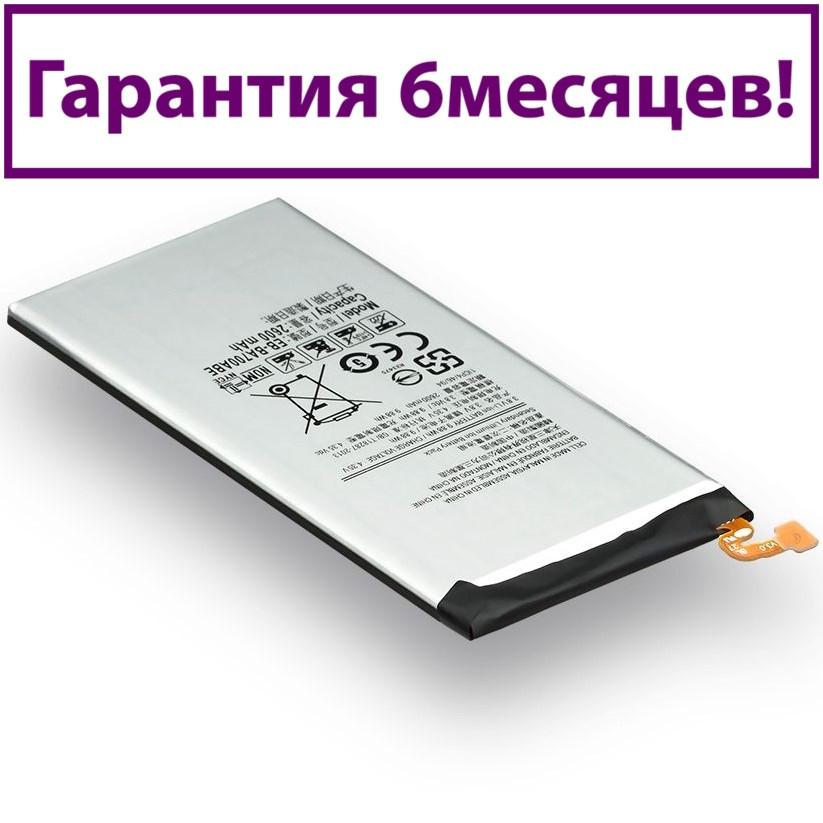 Акумулятор для Samsung A700 Galaxy A7 2015 EB-BA700ABE (AAA) 2600мА/год (акумулятор, батарея)