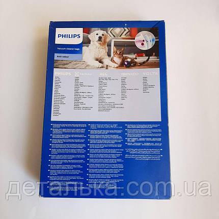 Мешки для пылесоса Philips Anti-Odour FC8023, фото 2