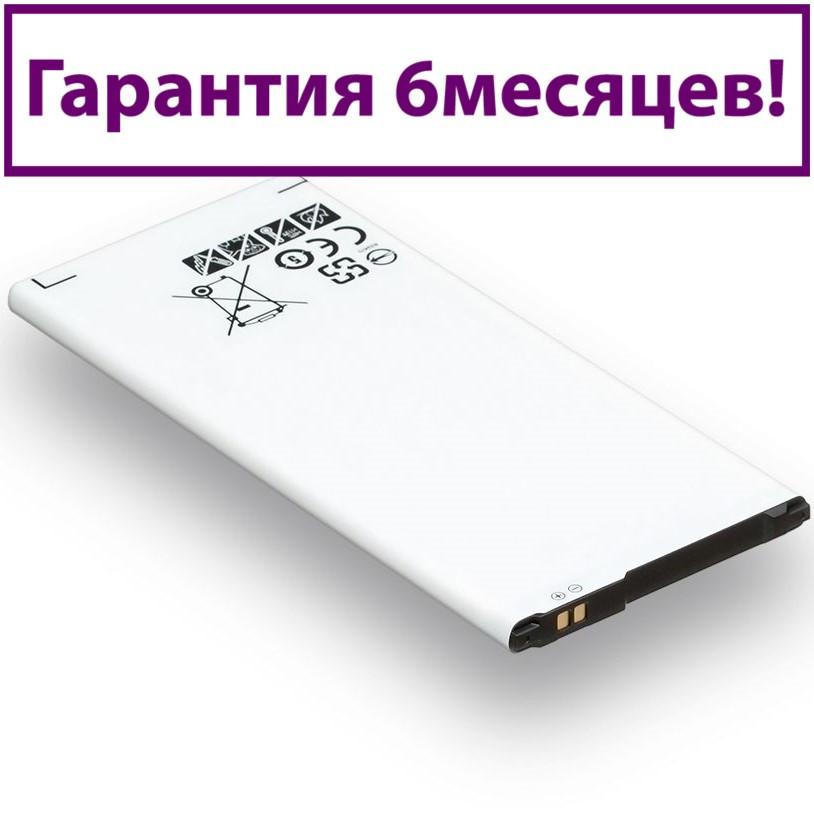 Аккумулятор для Samsung A710 Galaxy A7 2016 EB-BA710ABE (AAAA) 3300мА/ч (батарея, батарейка)